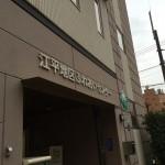 最後の市民健康教室